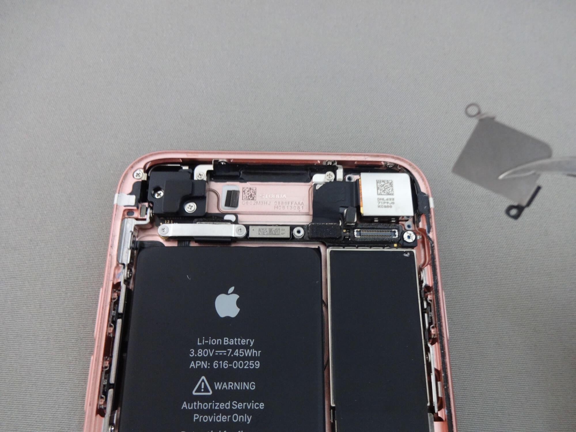 iPhone7 バックカメラ カバー