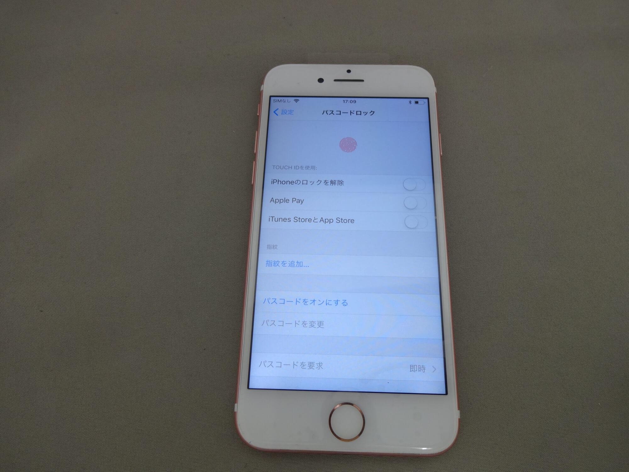 iPhone7 動作チェック