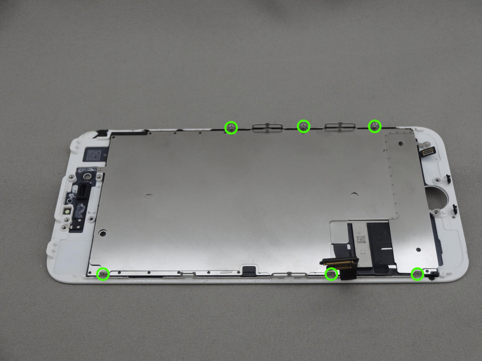 液晶保護プレート