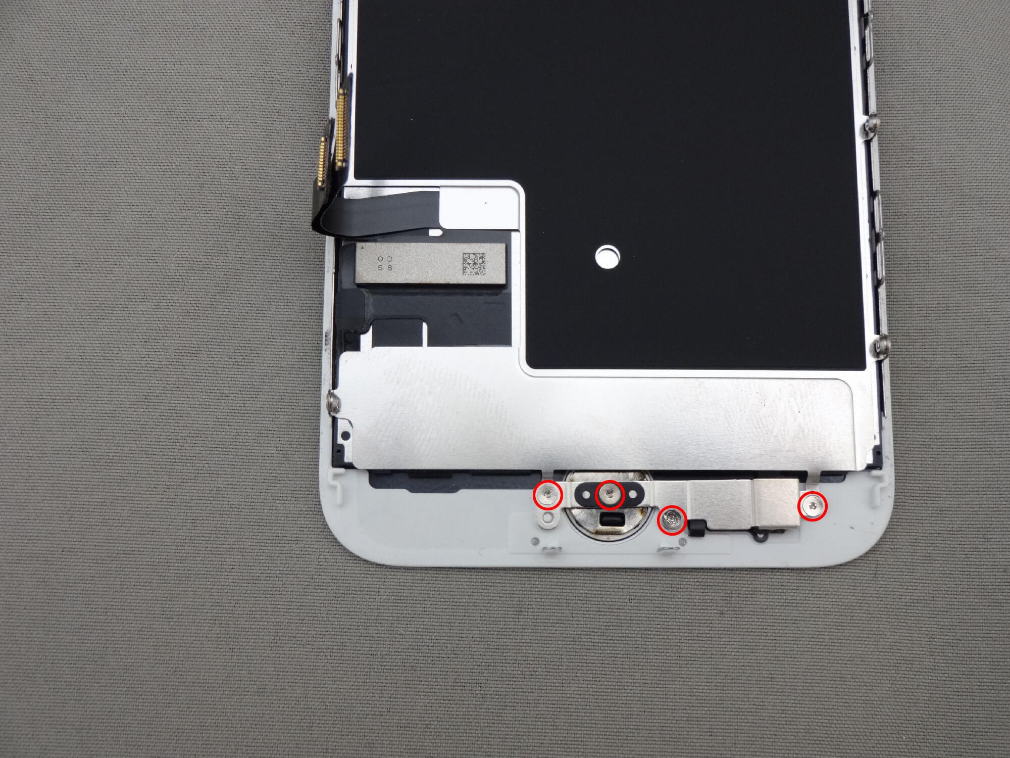 iPhone8 ホームボタン