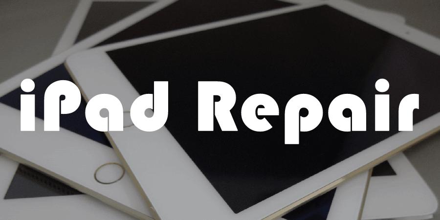 iPad修理対応機種&箇所