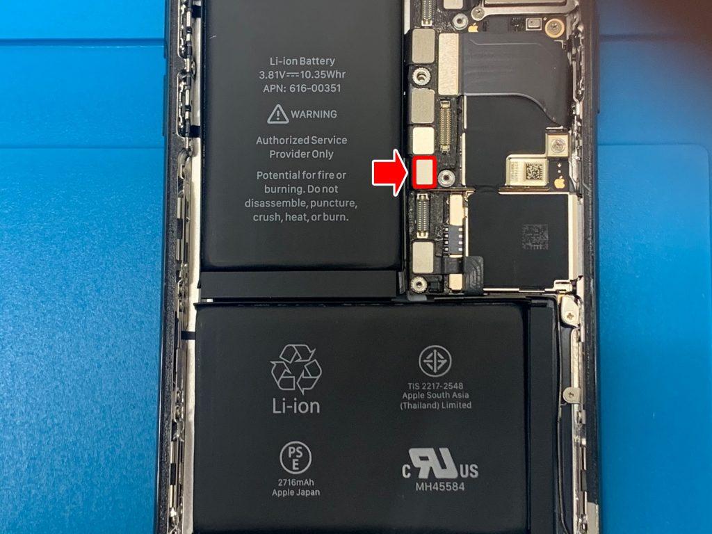 iPhoneX バッテリー コネクタ