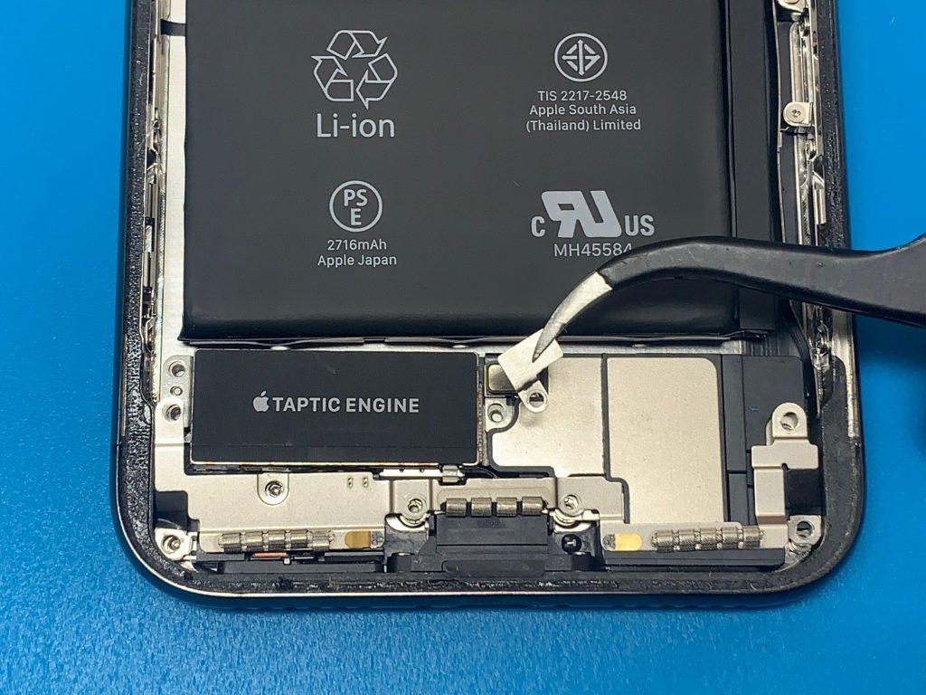 iPhoneX 部品
