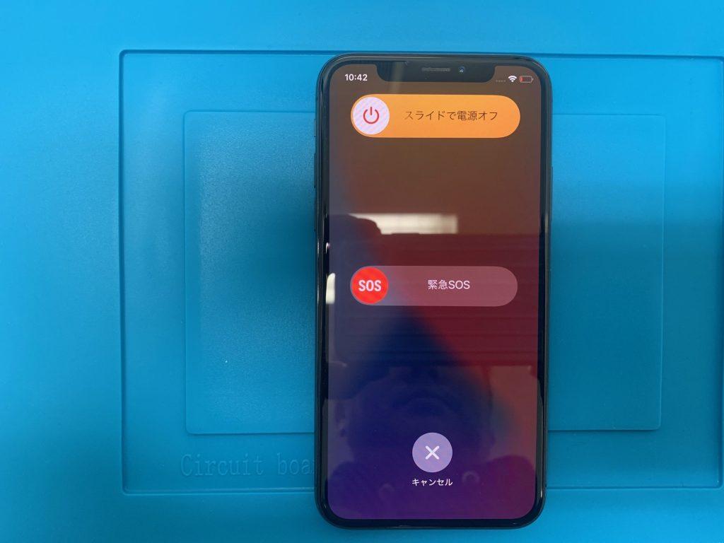 iPhoneX 電源