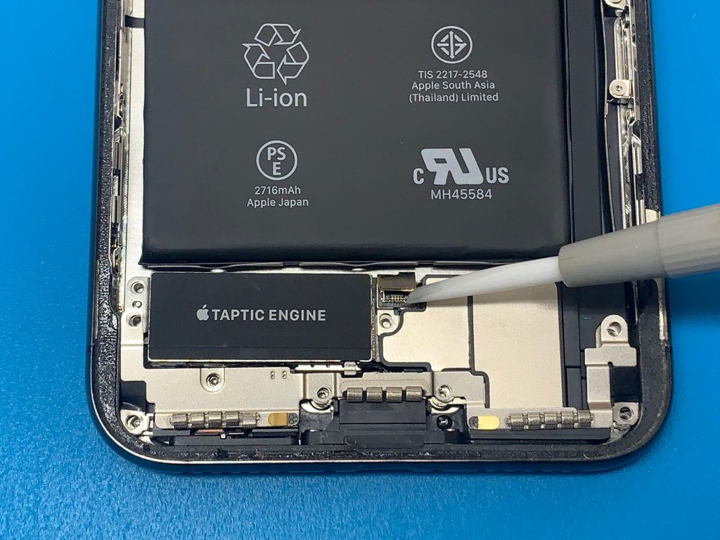 iPhoneX スピーカーコネクタ