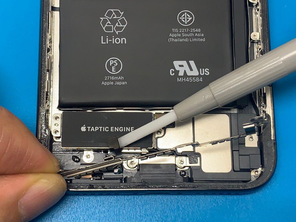 iPhoneX コネクタ