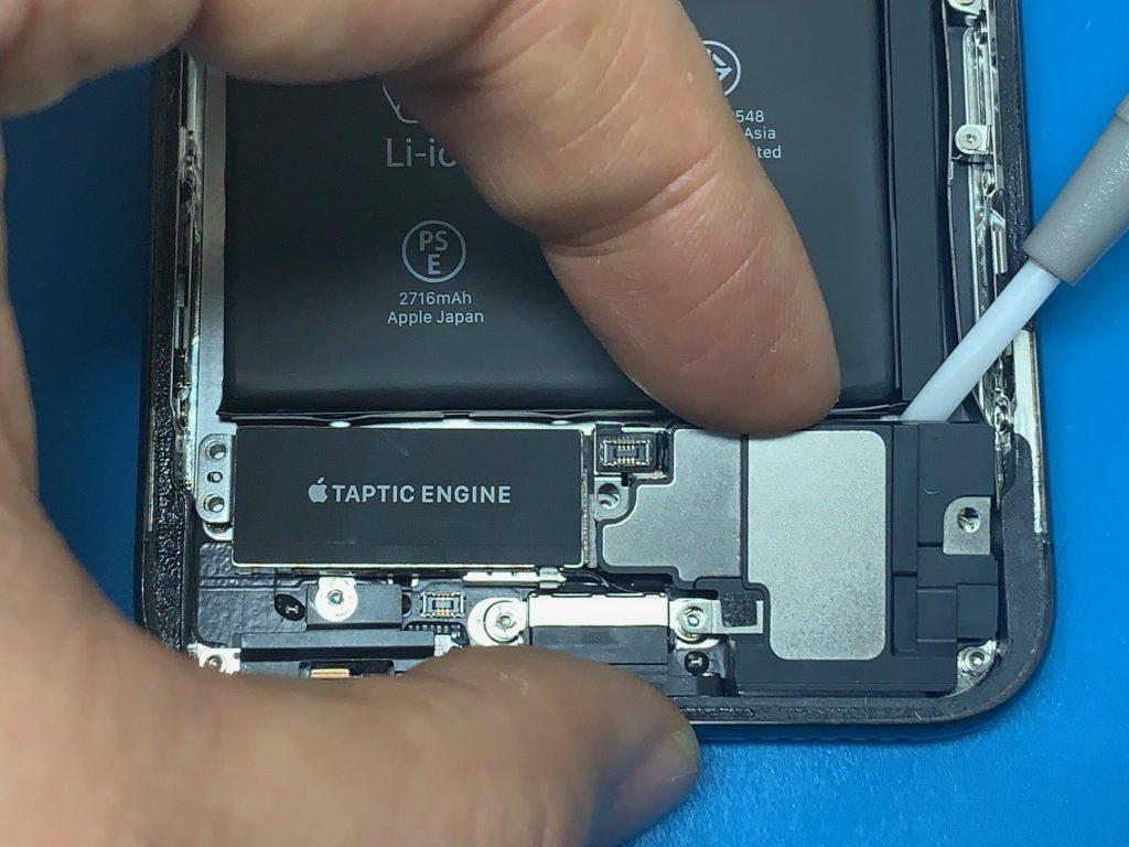 iPhoneX スピーカー