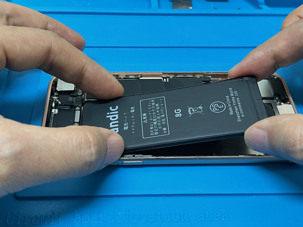 iPhone8 セット