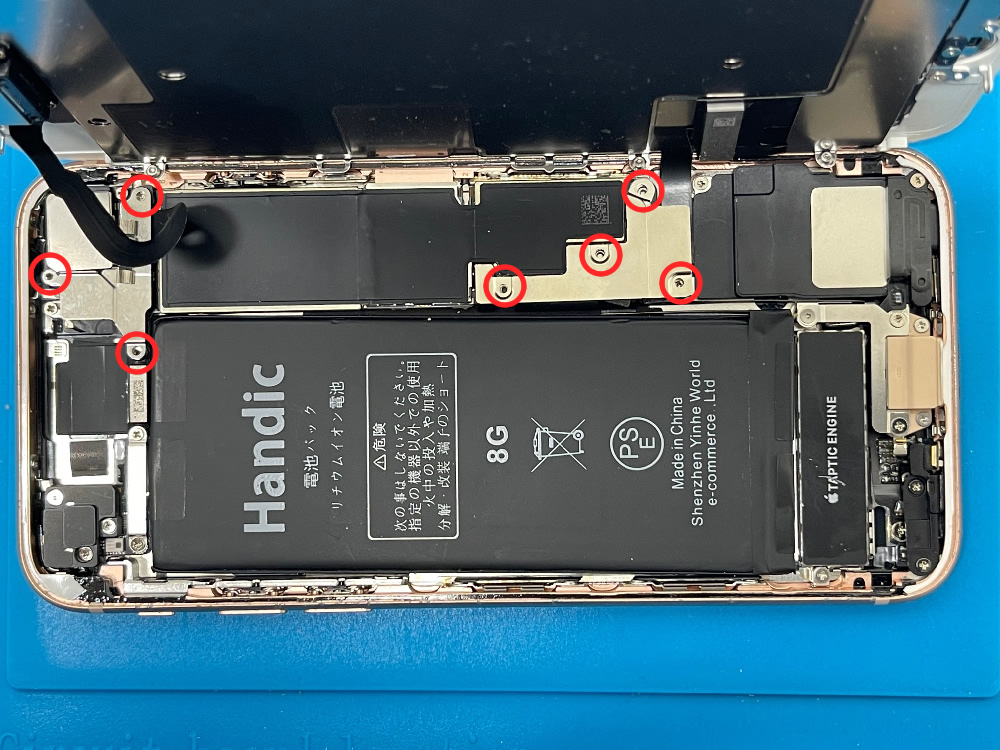 iPhone8 ネジ