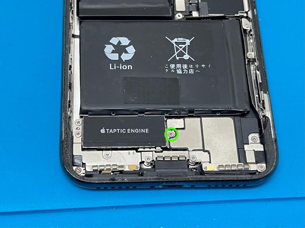 スピーカー接続コネクタ iPhoneX